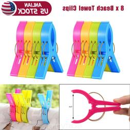 8Pcs Beach Chair Towel Clips Large Sunbed Pegs Lounger Holde