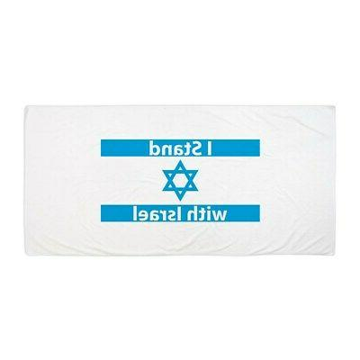 i stand with israel flag beach towel