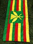 "New Hawaii LARGE Beach Pool Bath Towel 70"" x 44"" ~ HAWAIIAN"